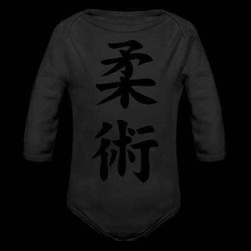 ju jitsu - Ekologiczne body niemowlęce z długim rękawem