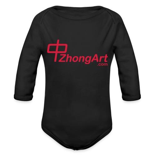 zhongart.com - Body Bébé bio manches longues