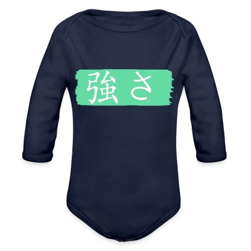 Kanji Giapponese - Forza - Body ecologico per neonato a manica lunga