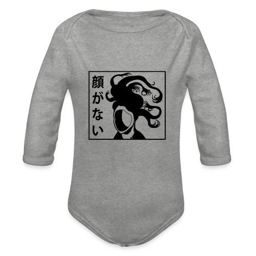 Sans Visage Futakuchi Onna - Body Bébé bio manches longues