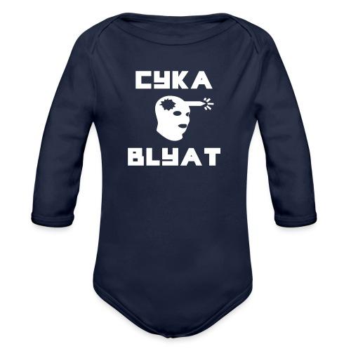 CYKA_BLYAT-png - Organic Longsleeve Baby Bodysuit