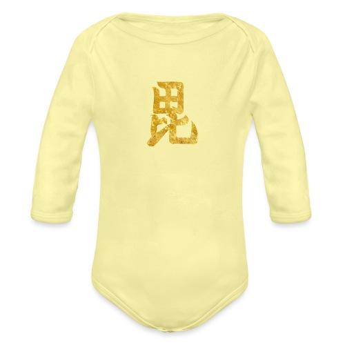 Uesugi Mon Japanese samurai clan in gold - Organic Longsleeve Baby Bodysuit