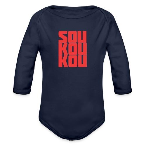 soukoukou Logo - Body Bébé bio manches longues