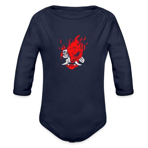 Cyberpunk2077 - Organic Longsleeve Baby Bodysuit