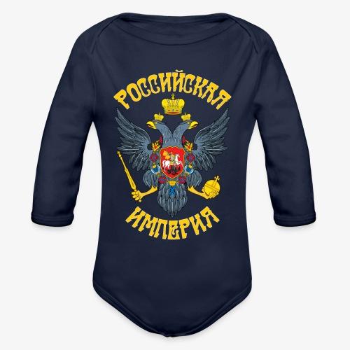 Wappen des Russischen Imperiums Russland - Baby Bio-Langarm-Body