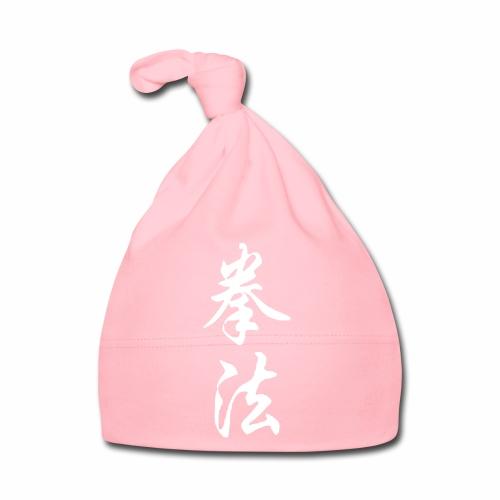 Chuan Fa 拳法 - Baby Mütze