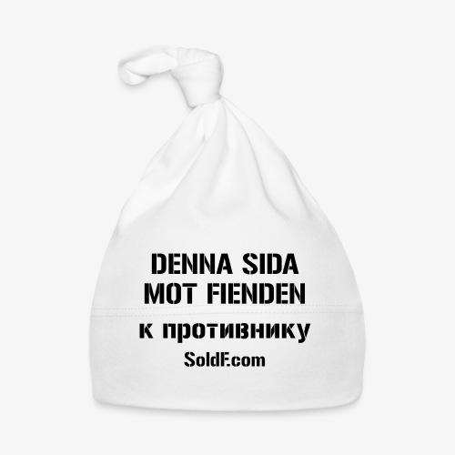 DENNA SIDA MOT FIENDEN - к противнику (Ryska) - Babymössa