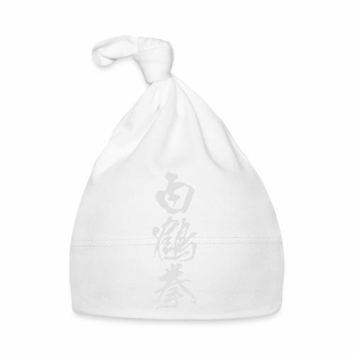 Baihechuan 白鶴拳 - Baby Mütze