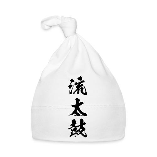 Nagare Daiko Kanji - Baby Mütze