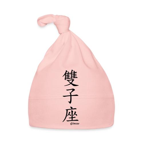 signe chinois gémeau - Bonnet Bébé