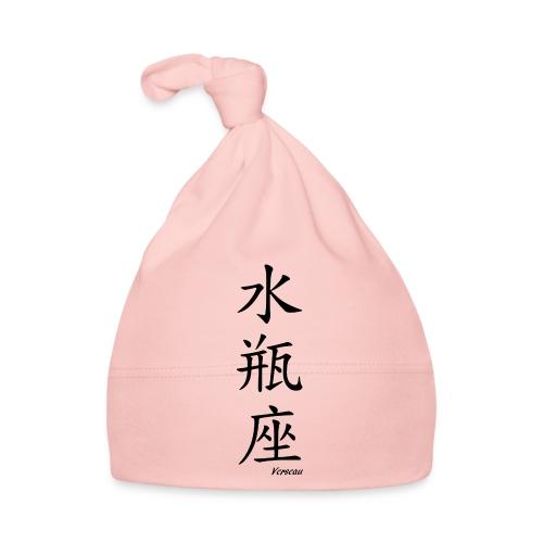 signe chinois verseau - Bonnet Bébé