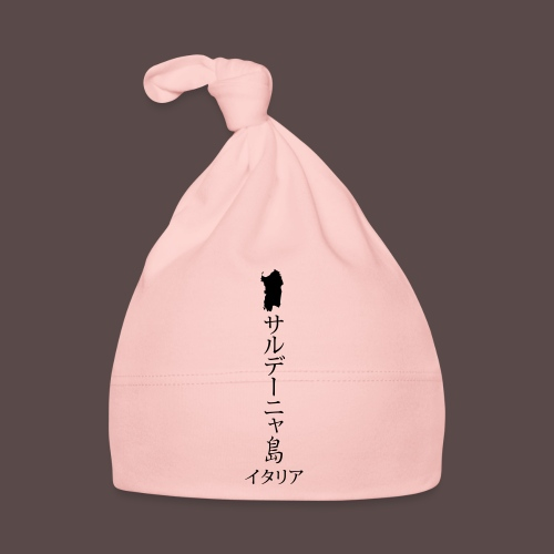 Sardegna Japan - Cappellino neonato