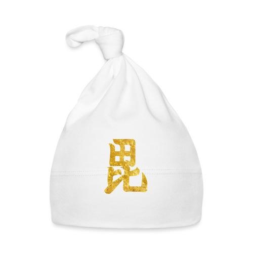 Uesugi Mon Japanese samurai clan in gold - Baby Cap