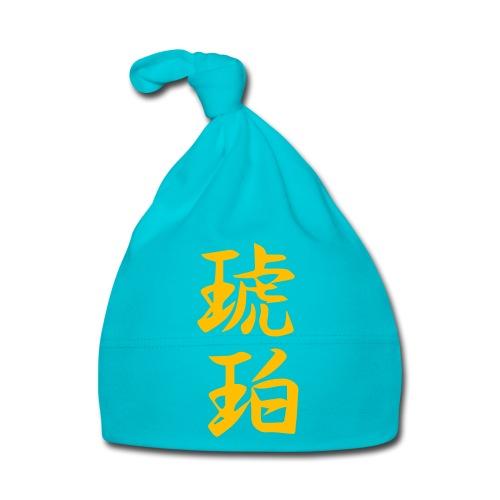 amber japanese kanji t-shirt design gift idea - Cappellino neonato