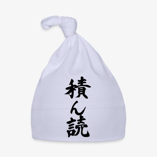 Tsundoku Kalligrafie - Baby Mütze