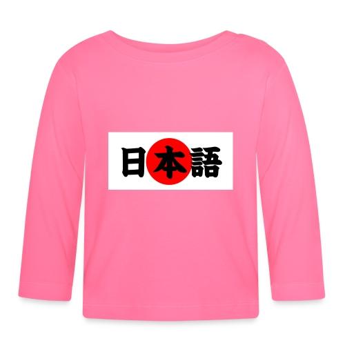 japanese - Vauvan pitkähihainen paita