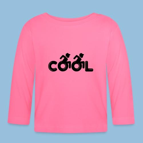 COOL 001 - T-shirt