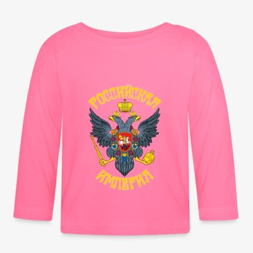 Wappen des Russischen Imperiums Russland - Baby Langarmshirt