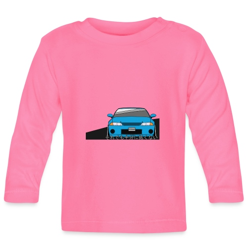 skyline Blue - Baby Long Sleeve T-Shirt