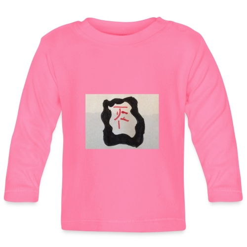 Jackfriday 10%off - Baby Long Sleeve T-Shirt