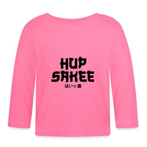 Hup Sakee - T-shirt