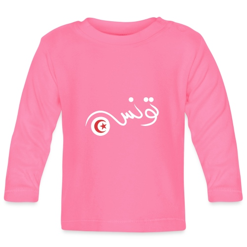 Tunisie - T-shirt manches longues Bébé