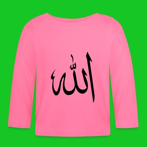 Allah - T-shirt