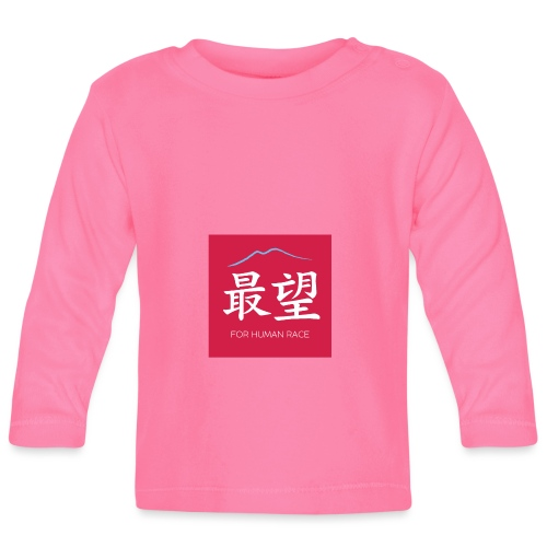 Last Hope Chinese - Maglietta a manica lunga per bambini