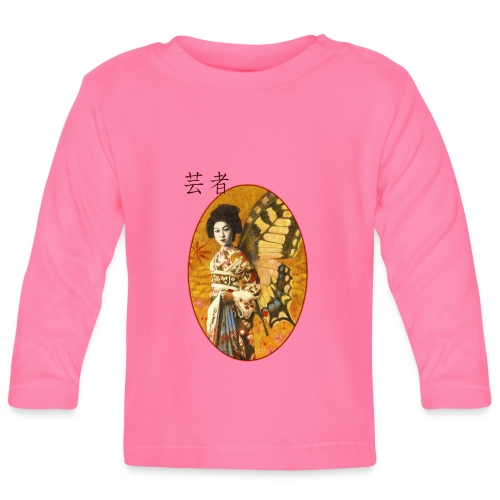 Vintage Japanese Geisha Oriental Design - Baby Long Sleeve T-Shirt