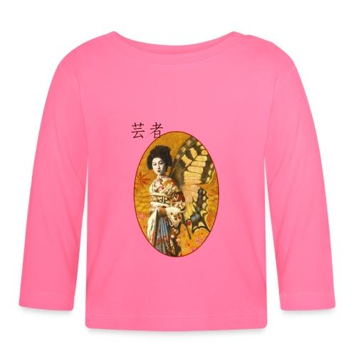 Vintage Japanese Geisha Oriental Design - Baby Long Sleeve T-Shirt