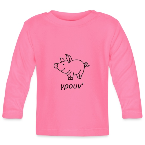 little pig - Baby Long Sleeve T-Shirt
