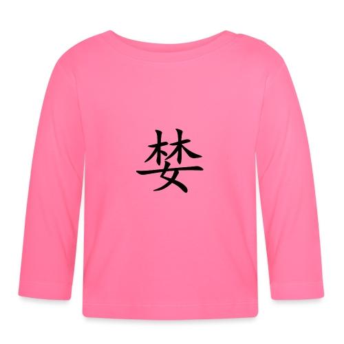 chineze tekens - T-shirt