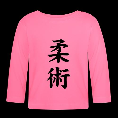 ju jitsu - Koszulka niemowlęca z długim rękawem