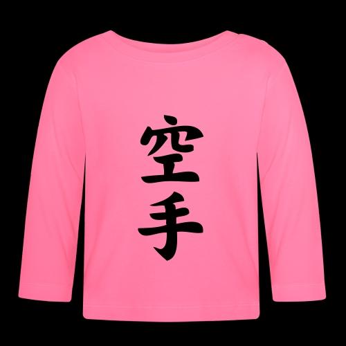 karate - Koszulka niemowlęca z długim rękawem