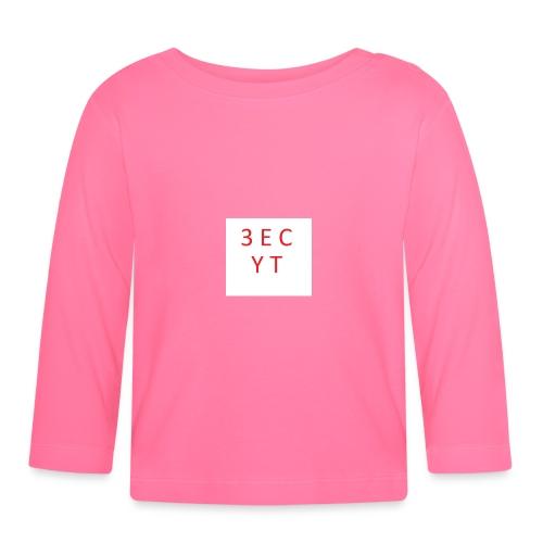 3ec yt - Baby Langarmshirt