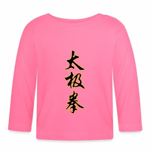 taiji schrift IV - Baby Langarmshirt