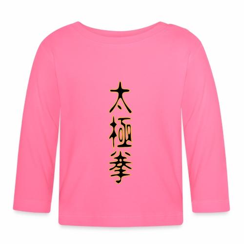 taiji schrift VII - Baby Langarmshirt
