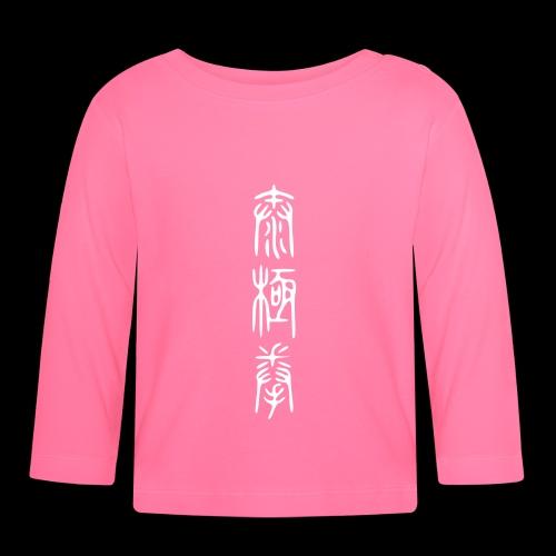 taiji schrift II - Baby Langarmshirt