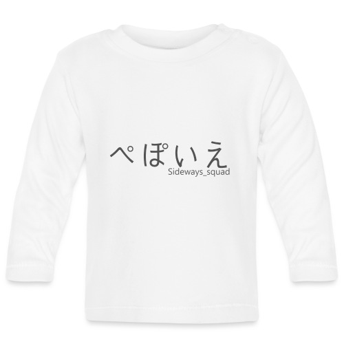 Sideways_squad Cap - Baby Long Sleeve T-Shirt
