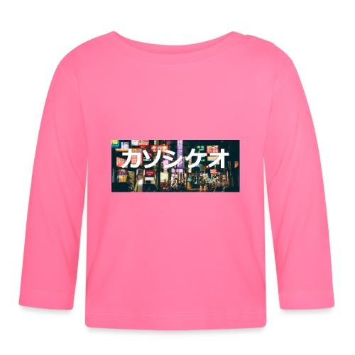 Sweat Stardust x Break - T-shirt manches longues Bébé