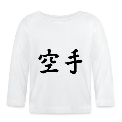 karate - T-shirt