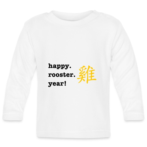 happy rooster year - Baby Long Sleeve T-Shirt