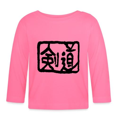 Kendo - Baby Long Sleeve T-Shirt