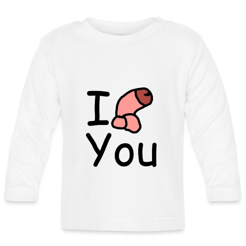 I dong you cup - Baby Long Sleeve T-Shirt