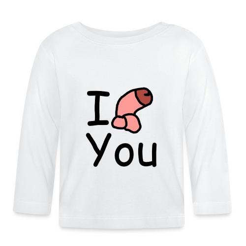 I dong you pin - Baby Long Sleeve T-Shirt