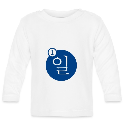 Uno en coreano - Camiseta manga larga bebé