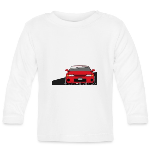 Skyline - Baby Long Sleeve T-Shirt