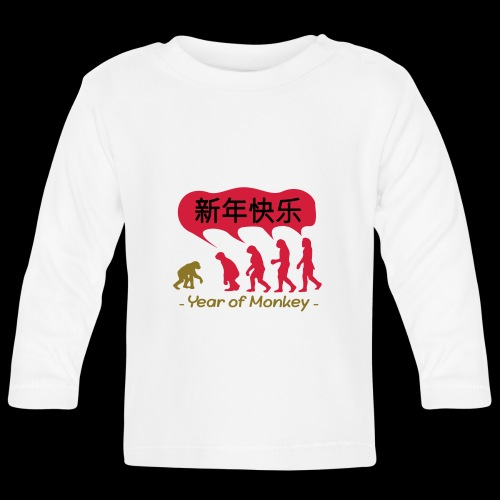kung hei fat choi monkey - Baby Long Sleeve T-Shirt