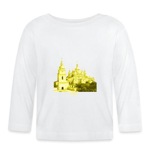 Kiev Kiew Ukraine Sophienkathedrale Kirche - Baby Langarmshirt