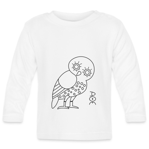 Owl of Athena - Baby Long Sleeve T-Shirt